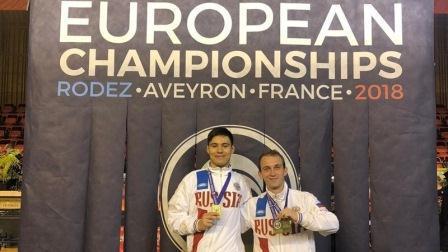 Чемпионат Европы по бадминтону среди лиц с ПОДА