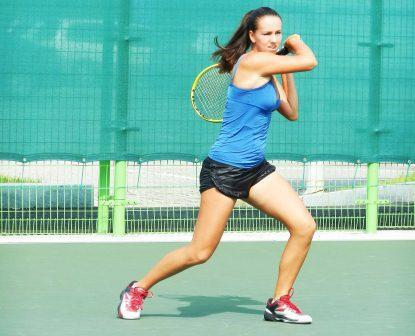 Международный женской турнир серии ITF «OPEN FEMININ 50» по теннису