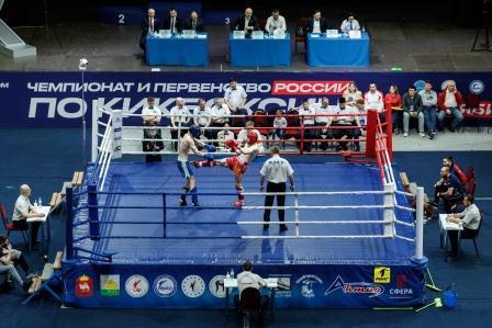Первенство России по кикбоксингу