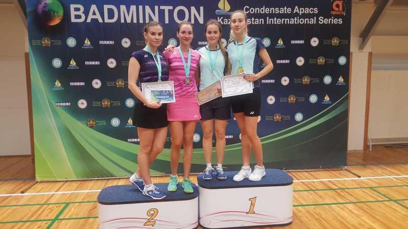 Международный турнир «Condensate Apacs Kazakhstan International Series» по бадминтону
