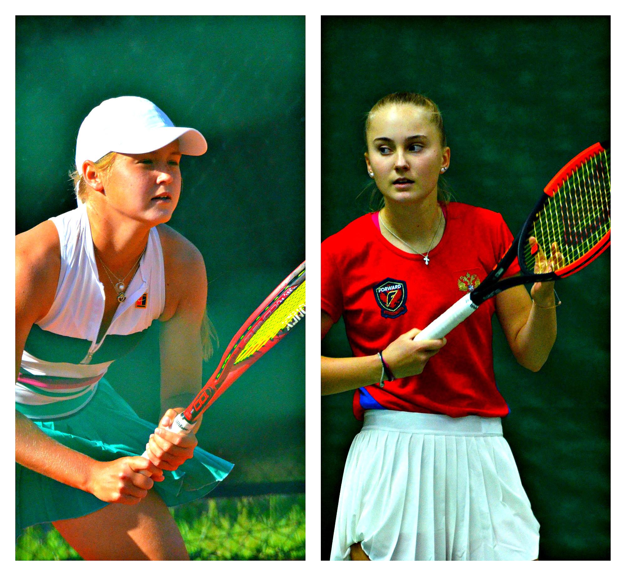 Первенство Европы среди юношей и девушек по теннису