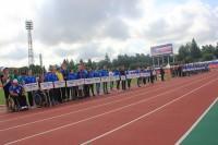 Чемпионат России по лёгкой атлетике среди лиц с ПОДА