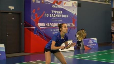 Всероссийские соревнования, посвященные Дню народного единства по бадминтону