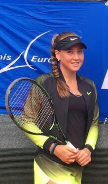 Международный юниорский турнир серии ITF «Ramat Hasharon Open in Memory of Jack Baron» по теннису