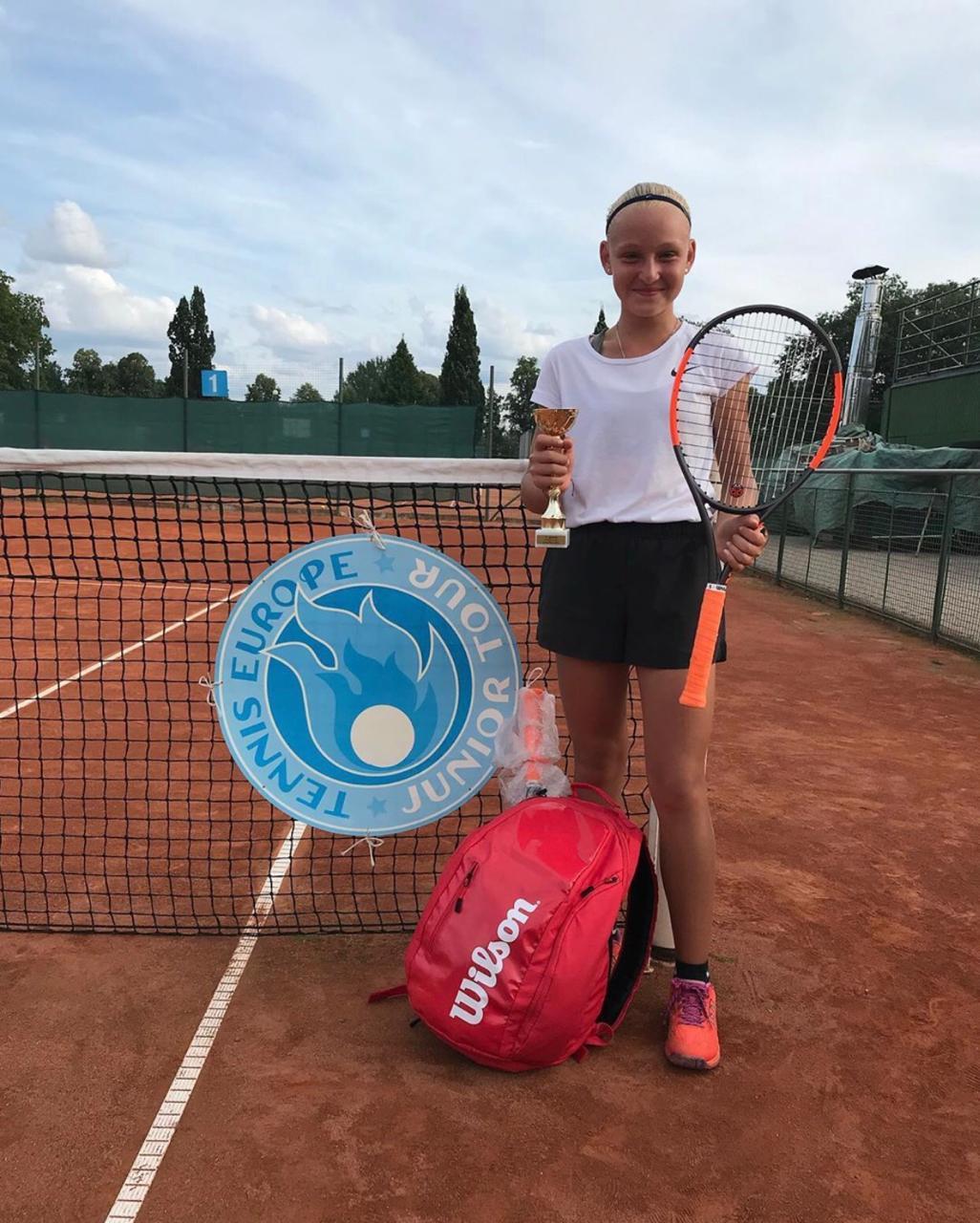 Международный турнир серии Тennis Europe «Pisek Cup» среди юношей и девушек по теннису