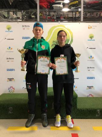 Международный юниорский турнир «GREEN CUP» 2020 по теннису