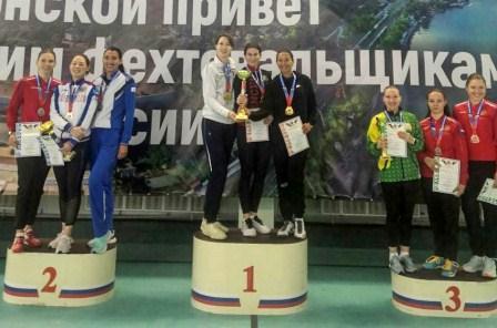 Всероссийские спортивные соревнования по фехтованию