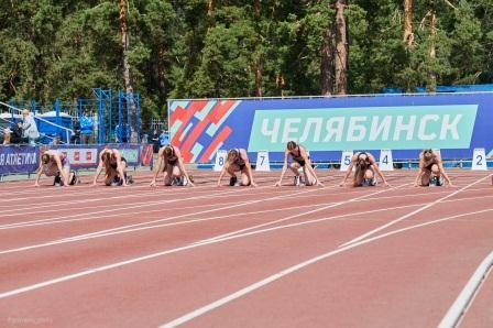 Первенство России среди юниоров до 23 лет по лёгкой атлетике 2021