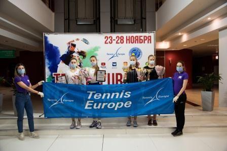 Международный турнир серии Tennis Europe «Kazan Cup» 2020, среди юношей и девушек до 15 лет по теннису