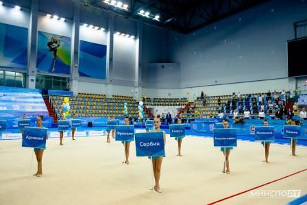 Международный турнир «Кубок Йолдыз» по художественной гимнастике