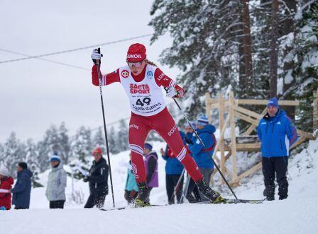 Этап Континентального Кубка FIS по лыжным гонкам