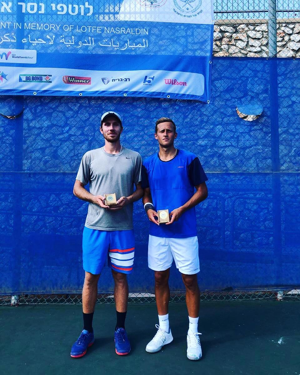 Международный мужской турнир серии ITF «Sajur» по теннису