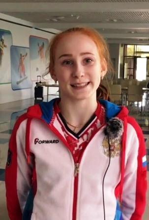 V этап Кубка России по фигурному катанию на коньках
