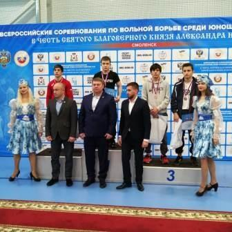 Всероссийские соревнования среди юношей до 16 лет «В честь Святого благоверного князя Александра Невского» по вольной борьбе
