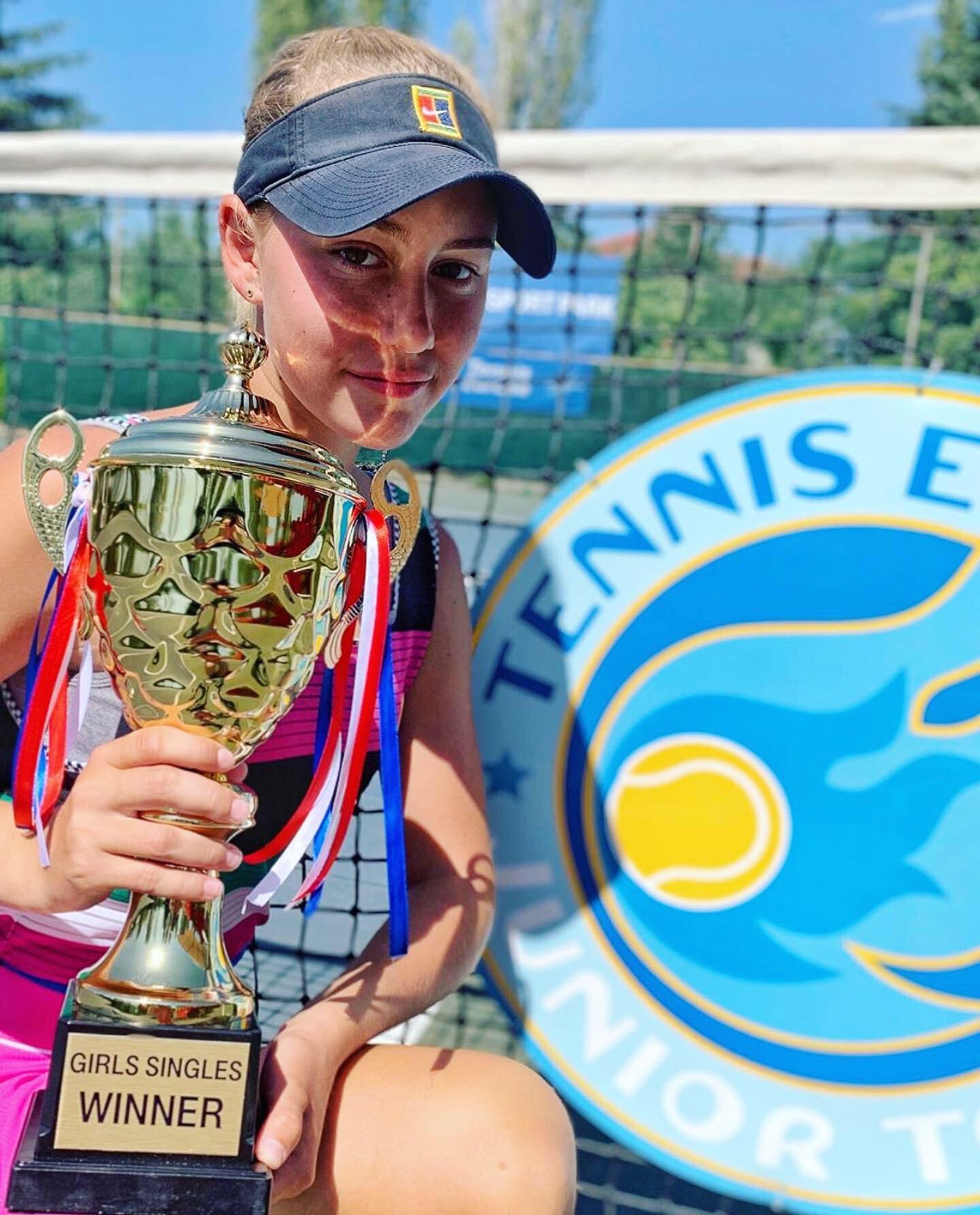 Международный турнир серии Tennis Europe «Telekom Albania Open» среди юношей и девушек до 16 лет по теннису