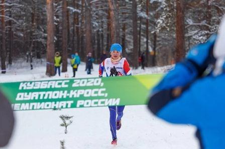 Чемпионат России по триатлону в дисциплине кросс-дуатлон