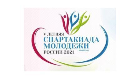V летняя Спартакиада молодежи России по вольной борьбе