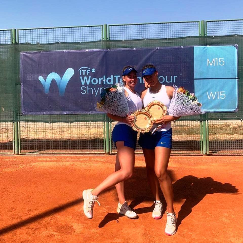 Международный женский турнир серии ITF «Shymkent Open» по теннису