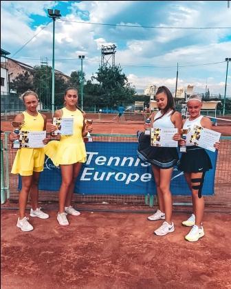 Международный турнир «Vilen Margaryan Memorial Cup» по теннису