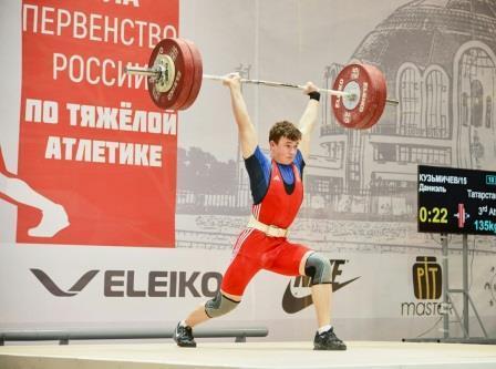Первенство России среди юношей и девушек по тяжелой атлетике 2020