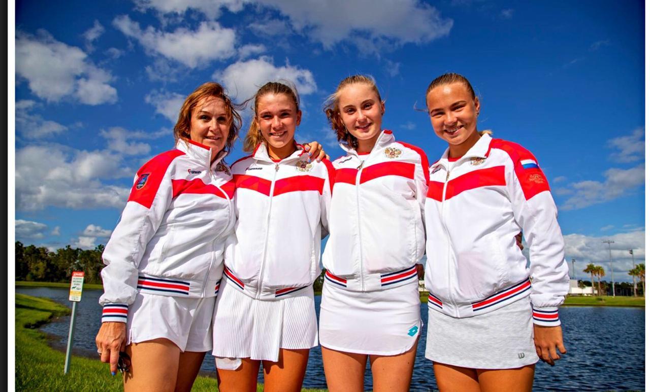 Международный юниорский командный турнир «Кубок Федерации» по теннису