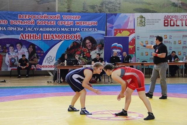 Всероссийский турнир на призы ЗМС Анны Шамовой по женской борьбе