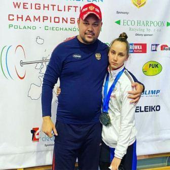Первенство Европы среди юношей и девушек по тяжелой атлетике