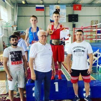 Всероссийский турнир класса «Б» по боксу