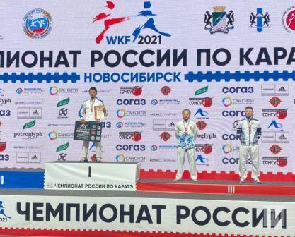 Чемпионат России по каратэ 2021