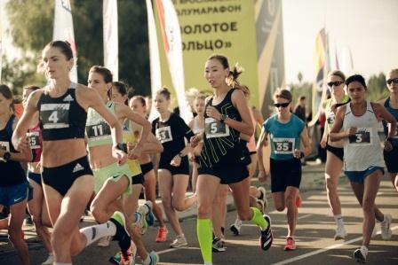 Чемпионат России по легкоатлетическому полумарафону