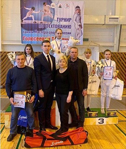 Всероссийские соревнования памяти Мастера спорта России Голосеевой Т.А. среди девушек 2007 г.р. и моложе по фехтованию
