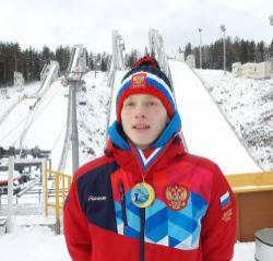 I и II этапы Кубка России по прыжкам на лыжах с трамплина
