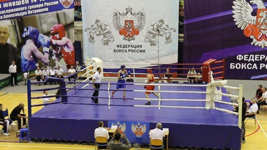 Всероссийские соревнования среди юношей 14-15 лет памяти Заслуженного тренера России Аксенова Александра Петровича по боксу
