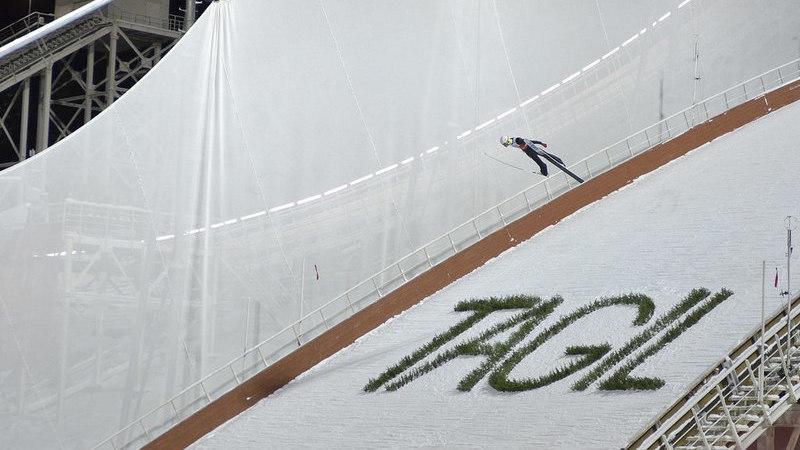 Всероссийские соревнования «Каменный цветок» по прыжкам на лыжах с трамплина
