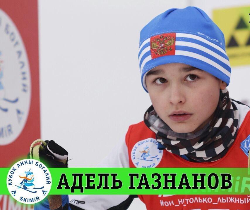 Межрегиональные соревнования «Кубок А.Богалий - Skimir» по биатлону