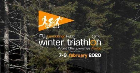 Чемпионат и первенство мира по зимнему триатлону
