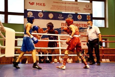 Первенство ФСО профсоюзов «Россия» по боксу 2021