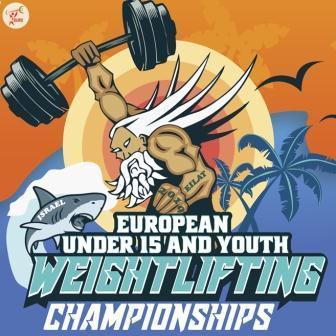 Первенство Европы по тяжелой атлетике