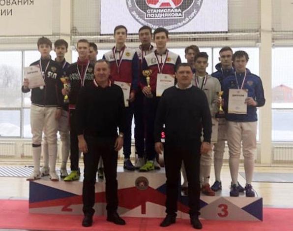 Всероссийские соревнования на призы 4-х кратного олимпийского чемпиона С. Позднякова среди юношей и девушек до 18 лет по фехтованию