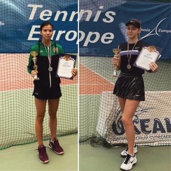 Международный турнир серии Tennis Europe «Governor Cup» среди юношей и девушек до 16 лет по теннису