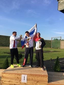 Международные соревнования по стендовой стрельбе