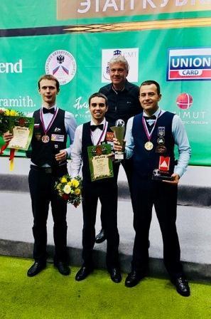 Международный турнир «Кубок мэра Москвы» по бильярдному спорту