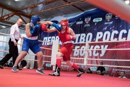 Первенство России среди юношей и девушек по боксу