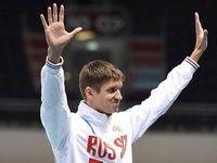 Чемпионат Европы по легкой атлетике среди слабослышащих спортсменов