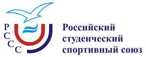Всероссийские соревнования среди студентов по дзюдо