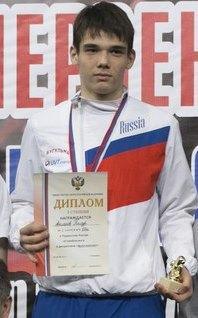 Чемпионат и первенство России в разделе «фулл-контакт» по кикбоксингу