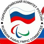 I этап Кубка России по бадминтону среди лиц с ПОДА