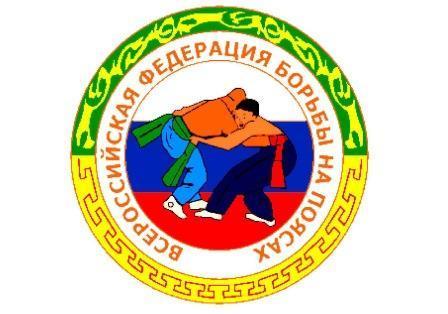 Первенство России среди юниоров по борьбе на поясах
