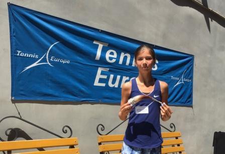 Международный турнир серии Tennis Europe «Rena&Dato Cup» среди юношей и девушек по теннису