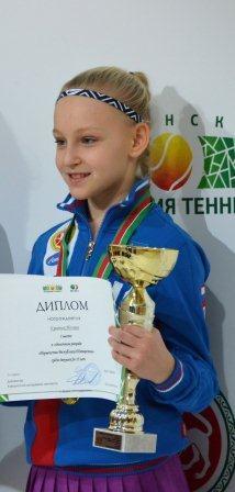 Первенство России среди юношей и девушек по теннису